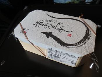 広島には数多くのあなごめしがありますが、その中でもトップクラスの人気を誇るのが、あじろやの「活あなごめし」です。広島駅の中に厨房があるため、駅弁なのに出来たてのホカホカが食べられるのも嬉しい。