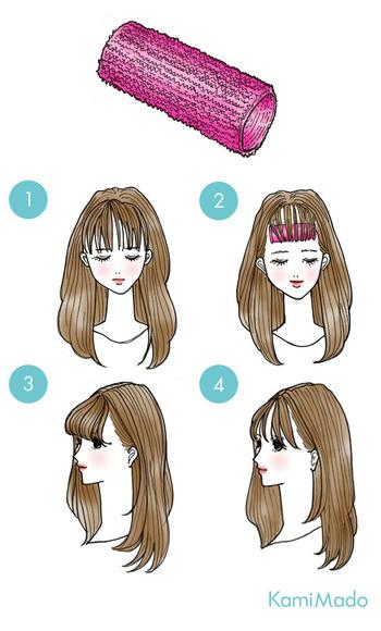 1.髪を少し濡らして太めのカーラーを前髪に巻きます。  2.ドライヤーの温風→冷風を当てたらカーラーを外しましょう。  3.前髪をほぐして、ヘアワックスなどスタイリング剤で束感を作れば完成です!