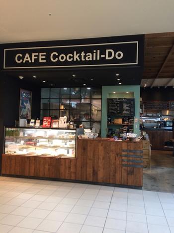 """マークイズみなとみらいの3Fにある「コクテル堂」は、生豆を数十ヶ月も寝かせてから焙煎する""""エイジングコーヒー""""の焙煎メーカーが手掛けるカフェです。"""