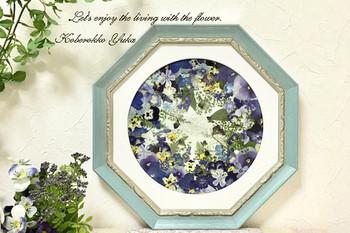 現実なのか夢なのかわからない…。そんな気持ちにさせてくれる押し花アート。自由な感覚で楽しむことができるんです。