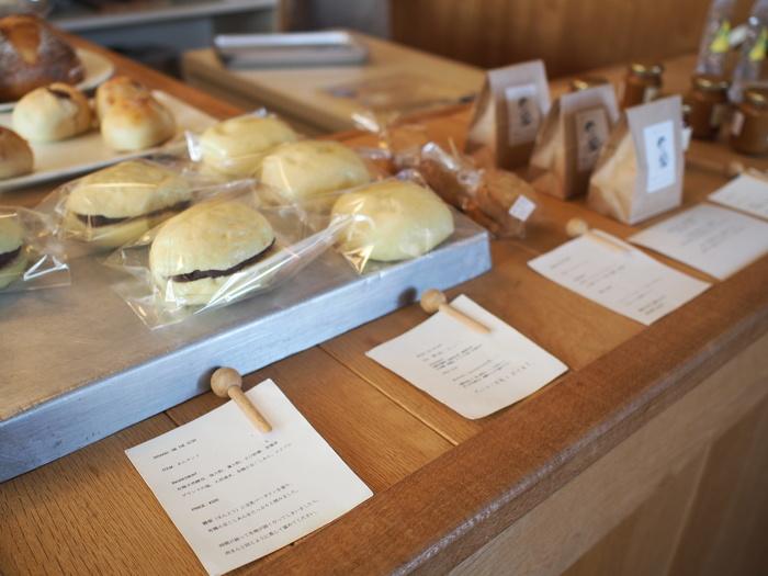 お店がオープンしているのは、毎週金曜と土曜の2日だけ。隠れ家のようなパン屋さんです。