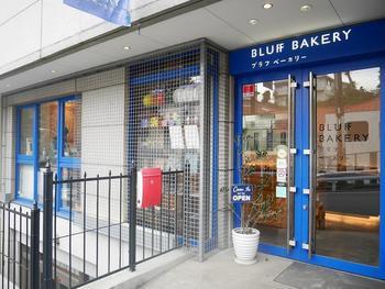 「BLUFF BAKERY(ブラフ ベーカリー)」は、元町中華街駅から少し歩いた場所にあるNYスタイルのパン屋さん。鮮やかなブルーの扉が目印です。