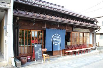 日光にあるおしゃれな古民家カフェが「日光珈琲 御用邸通」です。日光駅から歩いて20分程度、また、紹介してきた日光の3つの社寺からは歩いて15分ほどでアクセスできるので、観光の途中に立ち寄りたいカフェです。