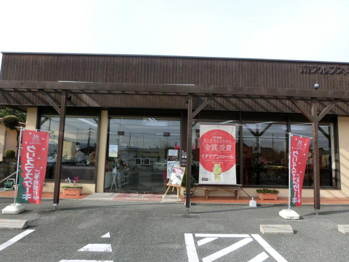 県内に8店舗を有する「清月(せいげつ)」の本店は、南アルプス市にあります。大通り沿いにある平屋の店舗なので、初めて訪れる方でも見つけやすいですよ。