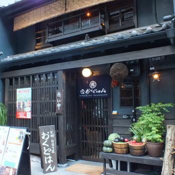 御幸町通にある「みます屋 おくどはん」。京町屋風の落ち着いた外観です。