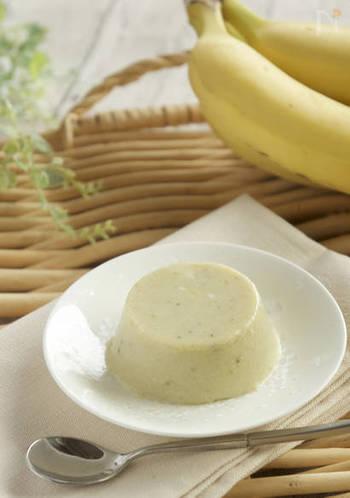こちらはなんと、バナナの粘りだけで固まるというプリン。初めにバナナをしっかり加熱すると固まりやすくなるそうです。甘みは甘酒のみという、ヘルシー&シンプルさが嬉しいですね。