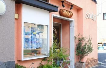 サーモンピンクの外壁が印象的なSONKA(ソンカ)は、ちょっと珍しいフランスパンの専門店。 しかも、テイクアウトだけでなく店内で美味しいサンドもいただけます。