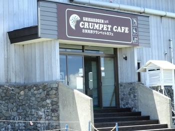 日本一標高の高いパン屋さんとして知られる「横手山頂ヒュッテ」にほど近い、横手山山頂のリフト降車場の2階に。 イギリス発祥の軽食『クランペット』を提供する店として2015年に開業しました。