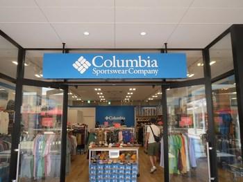 1938年、アメリカ・ポートランドで設立された「Columbia(コロンビアスポーツ)」。みなさんも一度はこの水色の看板を見たことあるはず。