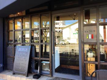 JR近江八幡駅から徒歩10分、個性派ながら本格的なイタリアンといわれ人気のお店「ダコージ」。