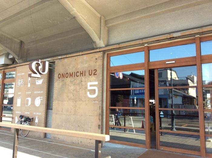 ブッチベーカリーが入っている「ONOMICHI U2」は古い倉庫をリノベーションしてつくられた商業施設です。宿泊施設やサイクリングショップ、雑貨店、カフェが併設されている尾道の注目スポット。観光客や自転車でしまなみ海道を旅するサイクリストに人気です。店内はもちろん外観や海沿いのデッキなど、素敵な景色が広がっています。