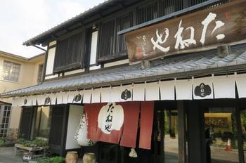 彦根城からすぐの位置にある町屋風の建物「たねや美濠茶屋」。季節ならではの食材を使った郷土料理ランチが食べられます。