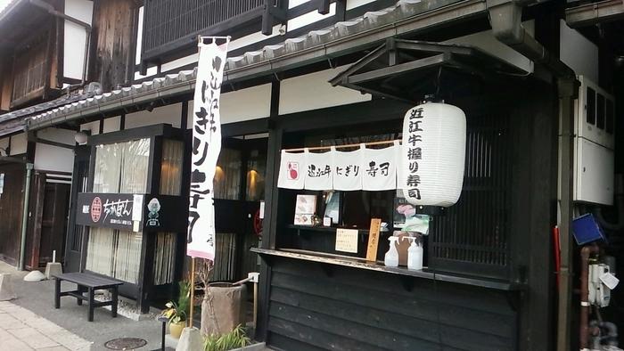 こちらも夢京橋キャッスルロードにある「麺匠ちゃかぽん」。井伊直弼の幼いころのあだ名が店名となっています。こちらの名物は「赤鬼うどん」という3種類のうどんです。