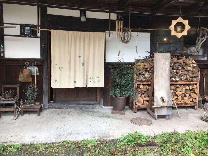 奥伊吹の古民家で金曜土曜のみ営業されている「山のごはんよもぎ」。山中にもかかわらず人気の薬膳ランチのお店です。