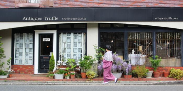 京都市バス錦林車庫前が最寄のアンティークストリュフ。レンガの外装が西洋らしい雰囲気のお店です。主に扱っているのはフランスやイギリスのアンティーク。女性ならみんなときめいてしまうような品々が揃っています。