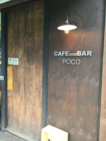 荻窪にある『CAFE and BAR poco』は、外から見ると落ち着いた雰囲気のおしゃれなカフェバーそのものですが…