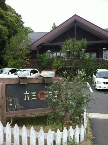 船橋市内とは思えないリゾート感溢れる素敵なカフェ。駅から遠い場所にあるので、車で行くことをおすすめします。