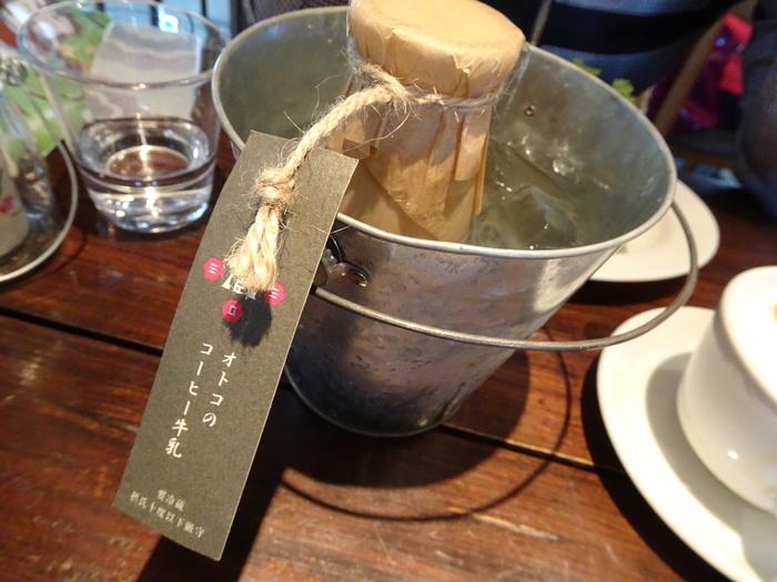 パッケージも可愛い「オトコのコーヒー牛乳」は、昔懐かしい瓶のコーヒー牛乳が大人っぽくなったお味。気になる方はぜひ試してみてください♪