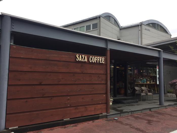 珈琲の美味しいお店として有名なサザコーヒーの本店がこちら。JR勝田駅からでも徒歩約10分で辿り着けます。広くゆったりとした店内、緑豊かなテラス席、どちらもとても素敵なカフェです。