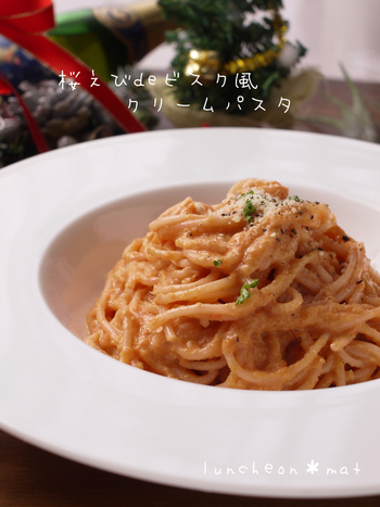 トマトとエビの濃厚なスープ「ビスク」を桜エビで再現♪よく炒めて海老の風味を引き出すのがポイントだそうです。パスタがスープをすぐに吸ってしまうので、手早く仕上げましょう。簡単なのに高級感があって美味しそうですね。