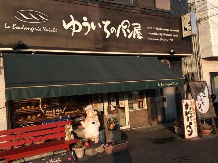 東尾道にある「ゆういちのパン屋 ムッシュ」。お店の前に置いてある赤いベンチと可愛らしい豚のコックさんが目印です。ガラス張り向こう側の店内に見えるたくさんのパンに、扉を開ける前からワクワクしてしまいます♪尾道限定の食材を使った「尾道いちじくあんパン」「広島レモンあんぱん」などご当地色の強い商品が人気とのこと。地域のスウィーツコンテストでも多数受賞歴のあるお店です。