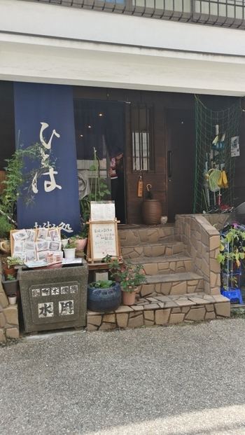 春日駅から約7分、後楽園駅から約10分のところにある甘味処「ひとは」。落ち着いた店内で甘味をいただけます。