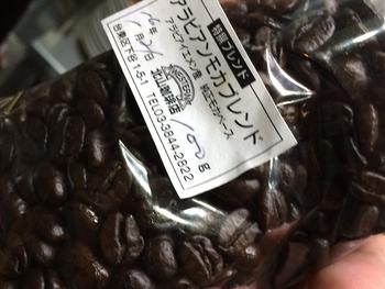 熟成珈琲豆は100gから分けてもらえます。