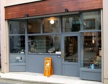 祐天寺駅から歩いて3分ほどのところにある「coffee caraway(コーヒー キャラウェイ)」は、ハンドドリップコーヒーのお店です。