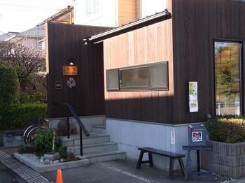 西武新宿線の東村山駅から歩いて20分ほど、北山公園の近くにある日本茶カフェ「茶かわせみ」。ここは、ジブリ映画「となりのトトロ」にも出てくる八国山のふもと。閑静な住宅街にある落ち着いたお店です。