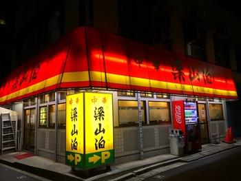 とても入りやすそうなオープンな印象のお店。ランチはなしで、夜の営業のみのようです。