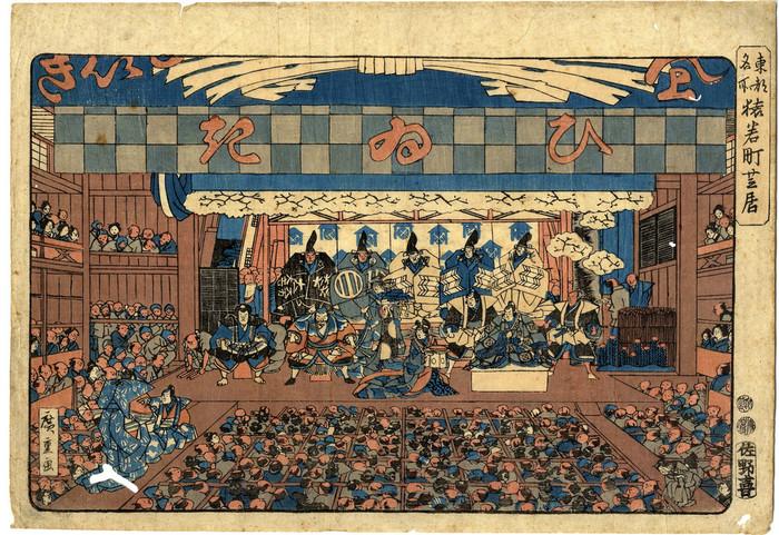 歌舞伎の歴史は、約400年前までさかのぼり、出雲の阿国が男装をして「かぶき者」を演じたことが歌舞伎の発祥とされています。その後、江戸で「庶民向けの娯楽」として親しまれるようになり、現在の歌舞伎へと発展してきました。  現在も上演中に客席から役者にかかる「○○屋!」や「待ってました!」という掛け声は、歌舞伎が高価な芸能ではなく、庶民にとって身近な娯楽であったことの名残といえるでしょう。