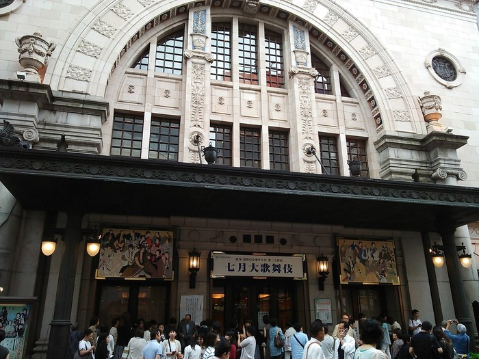 関西の歌舞伎ファンが足を運ぶのが、大阪松竹座。「大阪で歌舞伎が観れる劇場」として親しまれています。  1923年に木村得三郎の設計により建築された大阪松竹座は、正面の大アーチが特徴的なネオ・ルネッサンス様式の関西初の西洋劇場で、深い歴史に酔いしれる場所。ほぼ月替わりで歌舞伎や演劇の舞台も上演しているため、歌舞伎の演目が上演される期間は限られていますが、東京になかなか行けない関西圏、西日本にお住いの方におすすめの劇場です。