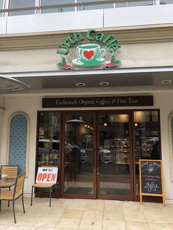 代官山駅西口から徒歩5分ほどのところにある「Urth Caffé 代官山(アースカフェ)」は、ロサンゼルスで人気のオーガニックコーヒーカフェの海外初の支店です。