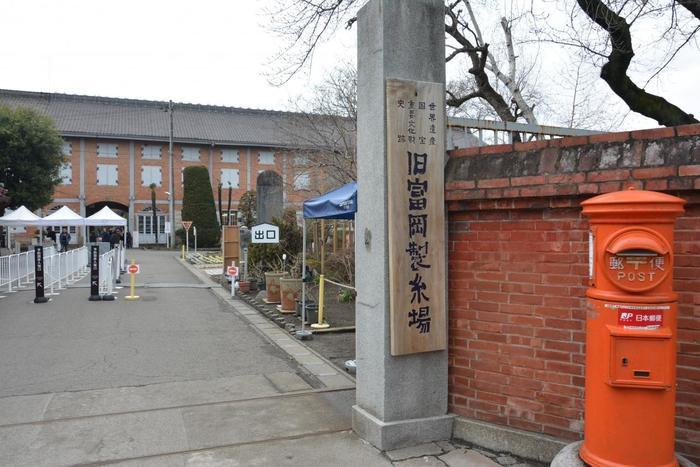 世界遺産「旧富岡製糸場」もある、群馬県南西部の富岡甘楽エリア。日本近代化の礎となった群馬を代表する観光名所です。