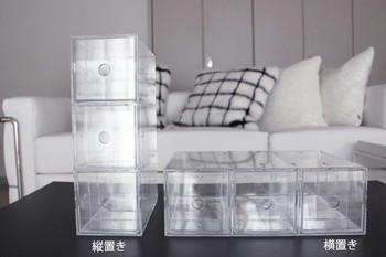 「アクリル縦でも横でも使える小物収納」は、いろいろな小物を収納できる3段ボックスです。その名の通り、棚板を組み替えれば、縦横どちらのレイアウトでも使えます。