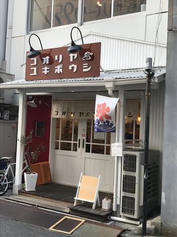 2016年に、広島の中心地「紙屋町~立町エリア」にオープンした「コオリヤ ユキボウシ」。「広島」で一年中かき氷が楽しめる専門店として行列ができる、話題の人気店です。ちなみに、「かき氷」は年中提供しています◎  アクセスは広島電鉄「立町」電停から徒歩3分と、買い物や観光で立ち寄りやすい絶好のロケーション。海の家を思わせる外観が一際目を引きますね。