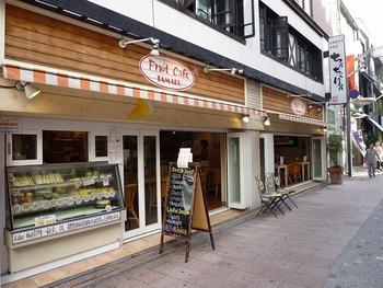こちらも立町駅が最寄り。少し歩くと「フルーツカフェタマル(FRUIT CAFE TAMARU)」の広いテラスが広がります。  地元の果物店「TAMARU(タマル)」が直営しているフルーツパーラーで、新鮮な無添加フルーツをふんだんに使ったフルーツパフェが大人気!フルーツ大好きな方、パフェ大好きな方ならぜひ訪れてほしいフルーツパーラーです。