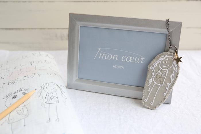 2017年春、兵庫県芦屋でママ友仲間が集まって立ち上げたブランド「mon coeur」。子どもが描いたイラストや文字をモチーフにした刺繍をチャームやポーチ、ブックカバーなどに施し、日常使いできるおしゃれなアイテムを製作しています。