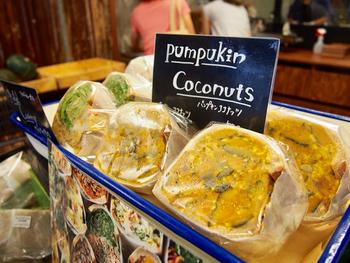 他にも、ホクホクのかぼちゃにココナッツの甘みもプラスした「パンプキンココナッツ」や、「パンプキン白玉こしあん」などのかぼちゃサンドがありますよ。