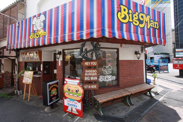 JR佐世保駅から歩いて約10分の場所にある「BigMan」は、佐世保バーガーといったらここ!という人も多い有名店です。ベーコンエッグ発祥店でもあり、メディアに紹介されることも多く、観光客と地元の方でいつも賑わっています。
