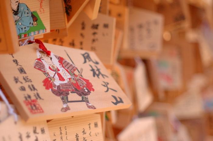 絵馬には、武田信玄公と力強い文字で「風林火山」と描かれています。この絵馬を見るだけで、ちょっと強くなれた気分になりますね。