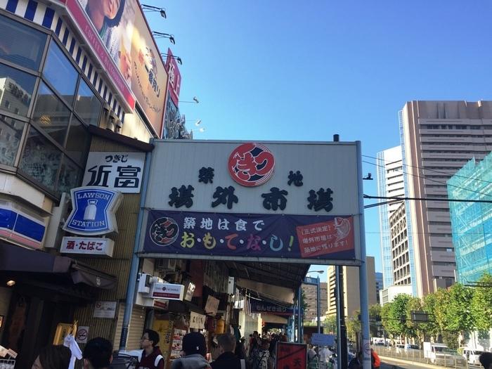 【築地】人気のお寿司&海鮮丼~老舗の和食まで。初めてでも楽しめるおすすめランチ案内