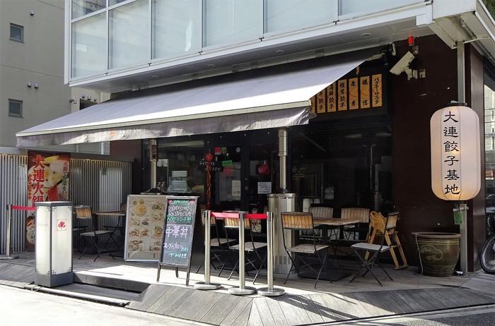 麻布十番の駅から3~4分歩いた路地の中にある「ダリアン 麻布十番店」は、餃子専門店。麻布というと高級レストランが立ち並ぶイメージがありますが、カジュアルで入りやすい雰囲気が魅力です。