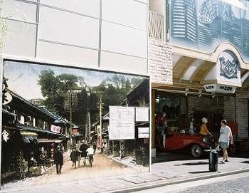 「ハマトラ」とは、「横浜トラディショナル」の略。1970年代後半から一世を風靡した横浜元町発祥のトラディショナル・スタイルのファッションを指しています。