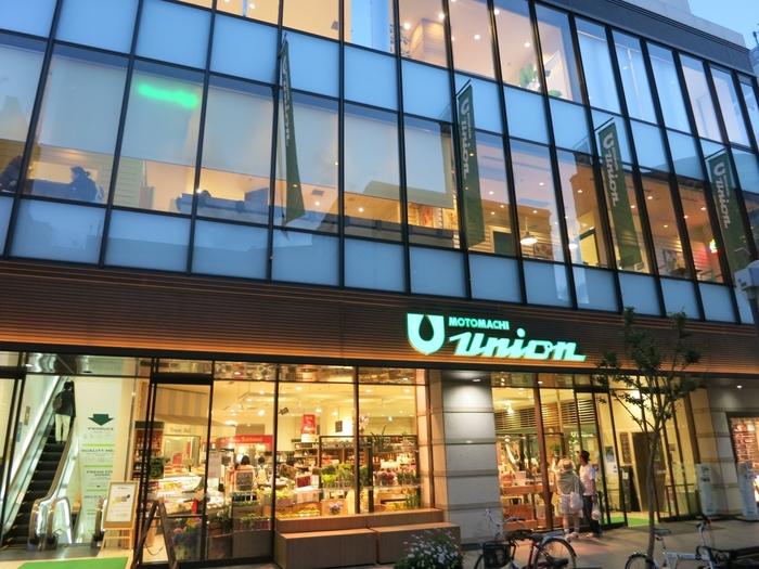 現在東京に3店舗、そして神奈川県に5店舗を構える「もとまちユニオン」の第1号店がこの元町店です。創業当時は、外国人向けに輸入商品を販売していましたが、ここならではの商品があると日本人の間でも評判を呼び、高品質の商品を扱うスーパーとして、現在も人気を博しています。