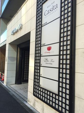 大江戸線の麻布十番駅を出てすぐのビルの5階にある「Shi-Fan(シーファン)」は、中国料理のレストランです。夜は高級なコース料理がメインですが、本場の味をリーズナブルにいただける平日ランチが人気です。