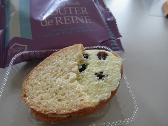 群馬限定、レーズンをサンドした「グーテ・デ・レーヌ」はとくに人気が高く、お土産におすすめです♪
