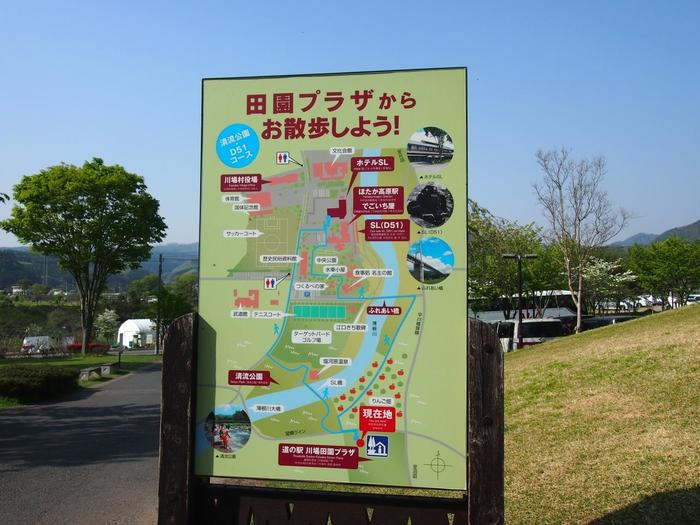 """また「田園プラザ川場」には、""""かわばのお散歩ゾーン""""が隣接し、駅から抜けて遊びや散策を楽しむことが出来ます。"""