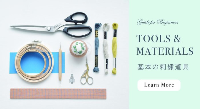 北欧てしごと教室のHPにある「TOOLS&MATERIALS」のページでは、刺繍を始める際に覚えておきたい、道具や材料についての基本を紹介しています。刺繍を施す際に必要な図案の写し方についても、写真付きで詳しく紹介されていますよ。