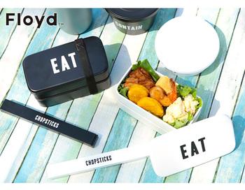 スタンダードな2段のモノトーンお弁当箱に「EAT」と描かれた大胆なロゴが特徴的なアイテム。自分のランチに持参するのはもちろんですが、誰かのために手作りのお弁当を作ったときにもぴったりなデザインですよね。